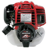 15.GX25 Honda engine .jpg